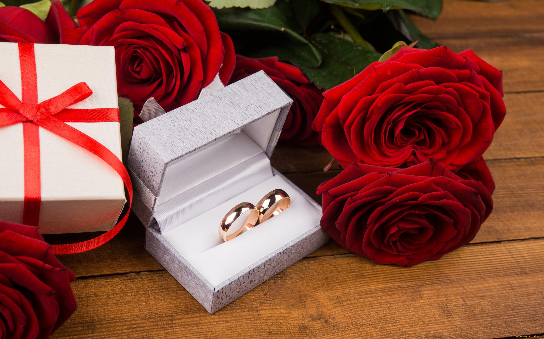 Поздравления когда дарят золотое кольцо